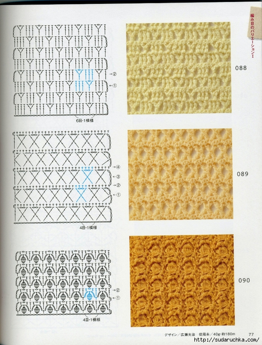 Crochet pattern (82) (531x700, 361Kb)