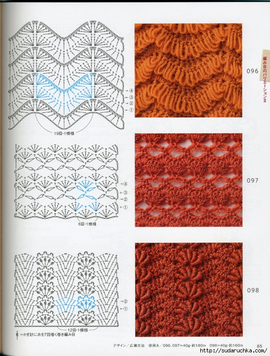 Crochet pattern (90) (531x700, 386Kb)