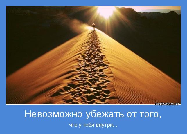motivator-63988 (644x462, 39Kb)