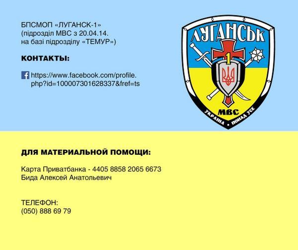 луганск-1(1) (600x504, 33Kb)