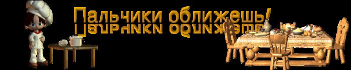 (700x140, 100Kb)