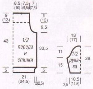 m_008-2 (1) (301x286, 51Kb)