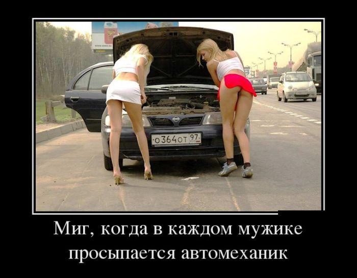 5680197_1432Mashinaidvedevushki (700x545, 52Kb)