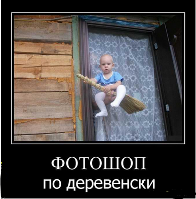 5680197_2118Fotoshop (387x392, 234Kb)