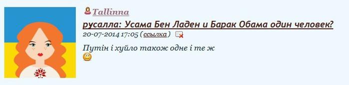Ashampoo_Snap_2014.07.20_20h47m38s_009_ (700x172, 22Kb)
