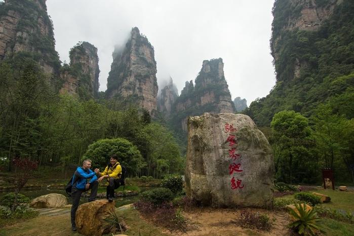 горы тианмень фото 2 (700x466, 255Kb)
