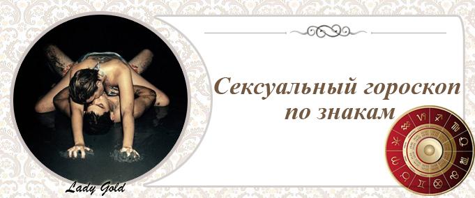 teatr-eroticheskaya-postanovka-foto