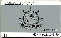 MP02 (250x158, 28Kb)