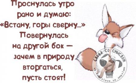 3821971_ytrogorisverny (450x273, 29Kb)