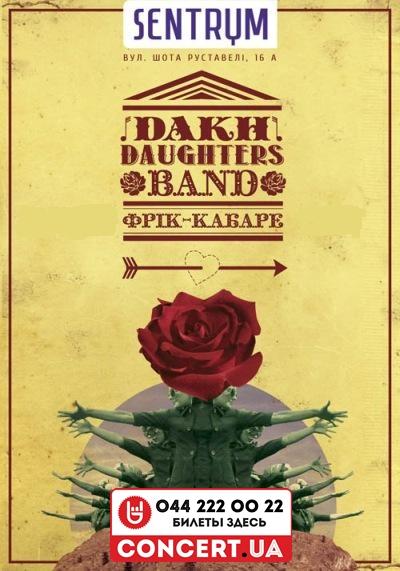 1405892540_Dakh_Daughters_Band_10_2014_01 (400x571, 126Kb)