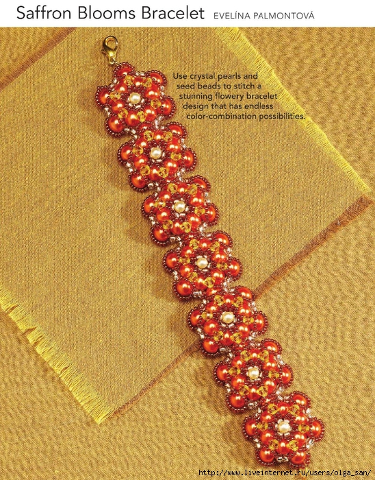 Изделия из бисера своими руками из бисера браслетов