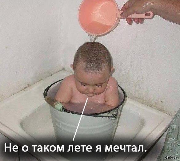 smeshnie_kartinki_140562043269 (585x524, 177Kb)