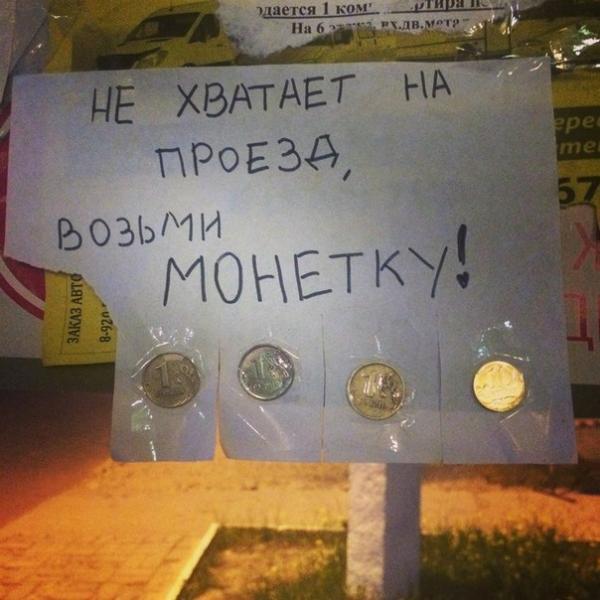 smeshnie_kartinki_140516362011 (600x600, 226Kb)