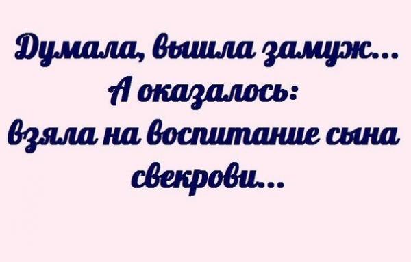 smeshnie_kartinki_140510665242 (600x383, 112Kb)
