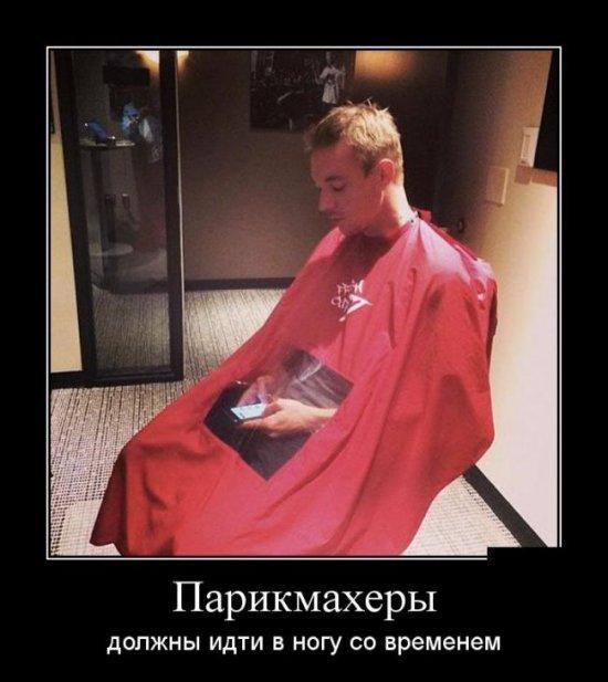 smeshnie_kartinki_140506226574 (550x617, 185Kb)