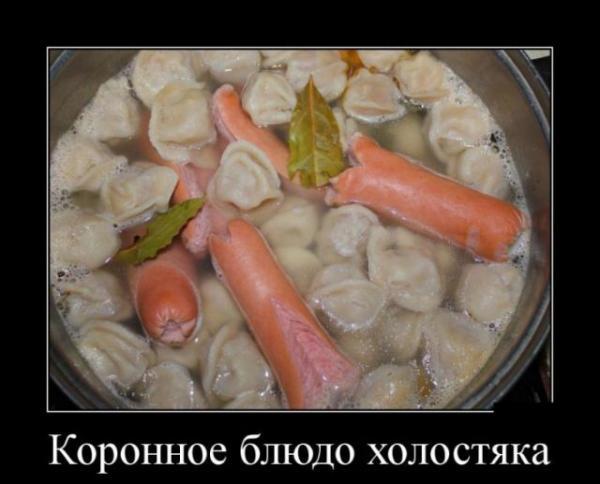 smeshnie_kartinki_140563773632 (600x484, 156Kb)