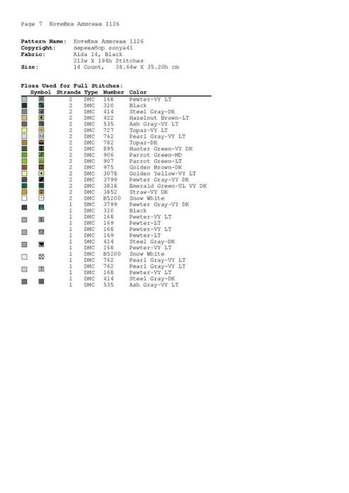 8C8IYJSoUZNg (494x700, 70Kb)
