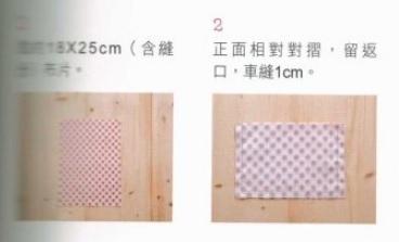 Интересная сумочка и косметичка с цветами из ткани (6) (368x223, 43Kb)