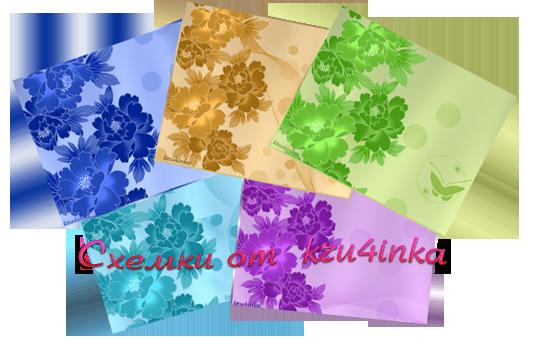Схемки-от-кру4инка (537x345, 251Kb)
