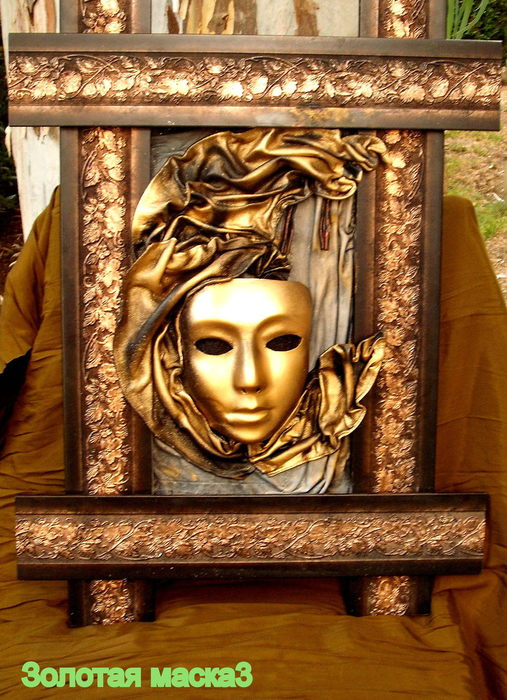 Золотая маска3 (507x700, 112Kb)