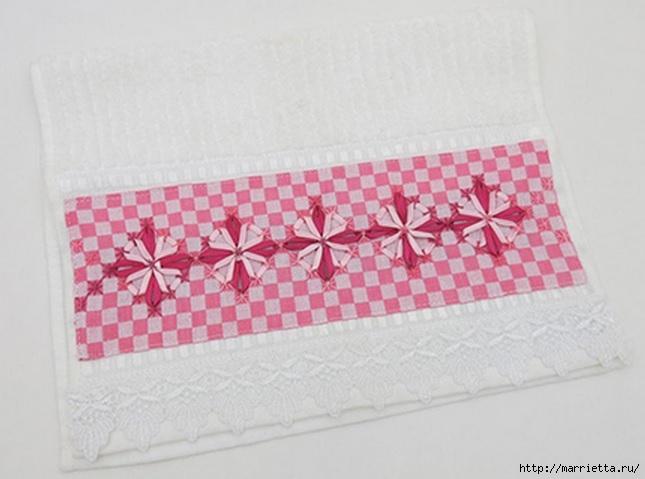 вышивка лентами на полотенце (4) (645x479, 130Kb)