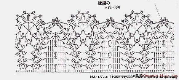 1X7d1Zb4SKU (604x270, 137Kb)