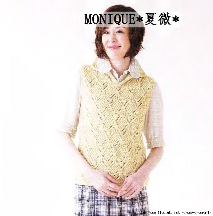 Let's knit series NV80048 2009 sp-kr_41 (692x700, 211Kb)
