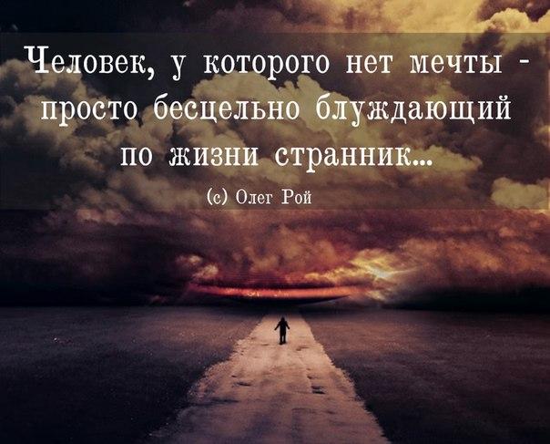 djaBV1W4TxQ.jpg Олег Рой (604x487, 58Kb)