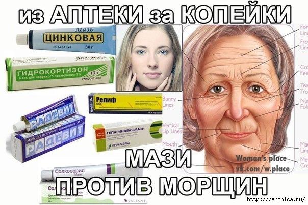 4979645_2ct6jK7hvKU (604x403, 165Kb)