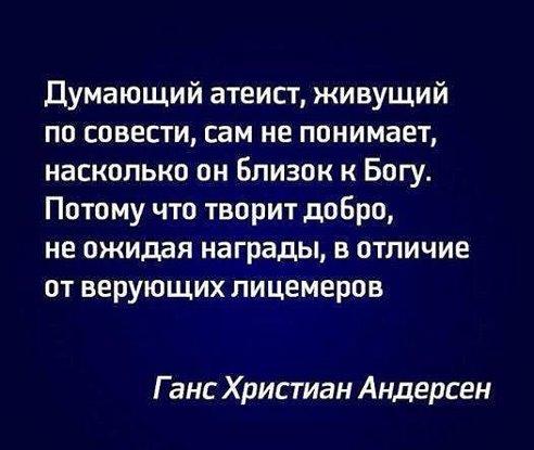 3178369_image (492x415, 34Kb)