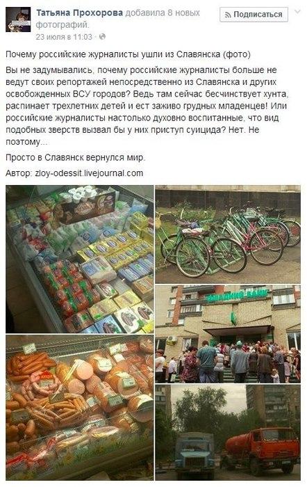 5361707_yslovyansk (442x700, 102Kb)