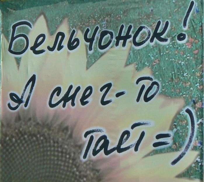 magad1 (700x626, 59Kb)
