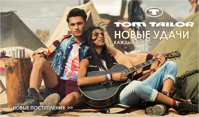 4428840_TOm_tailor_2014_main (700x412, 170Kb)