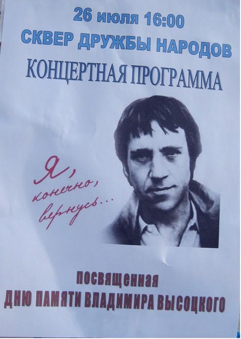 Тольятти кадров телефон отдел тгу