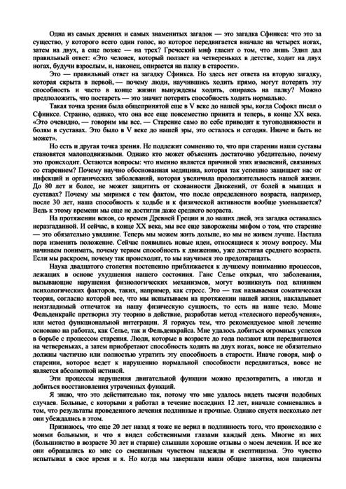 img (494x700, 119Kb)