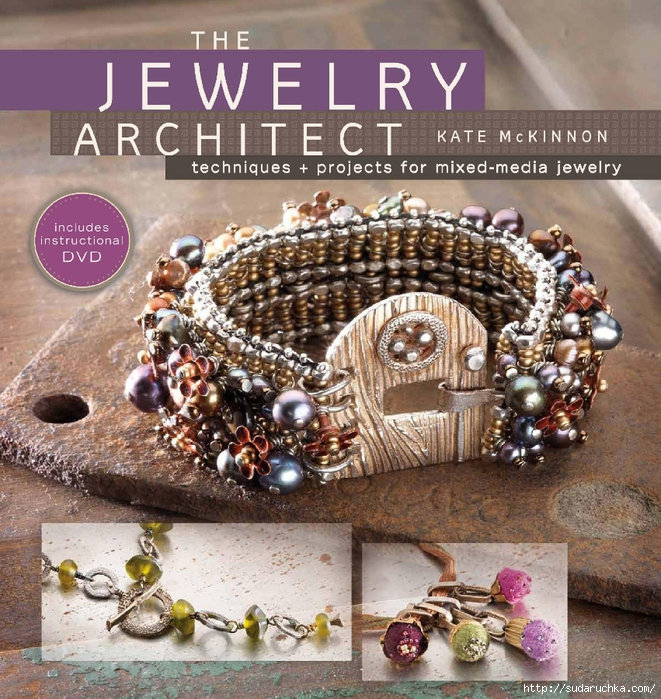 The Jewelry Architect Techniques_1 (661x700, 435Kb)