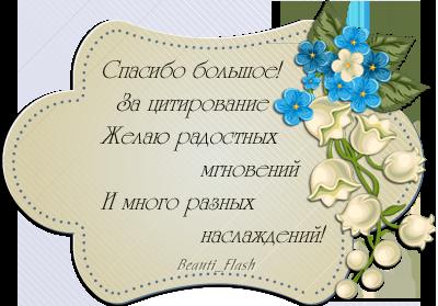 4303489_aramat_0J17 (400x279, 147Kb)