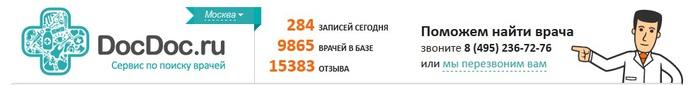 4278666_image_560809111747466021564ivv_2_ (700x85, 23Kb)