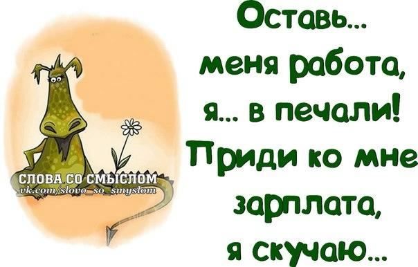 4428840_108802842_large_4 (604x386, 106Kb)