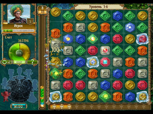 the-treasures-of-montezuma-bundle-screenshot0 (640x480, 463Kb)