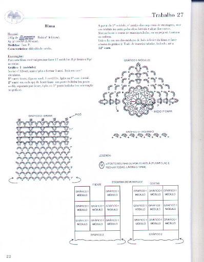 crochetemodabranca3 (398x512, 165Kb)