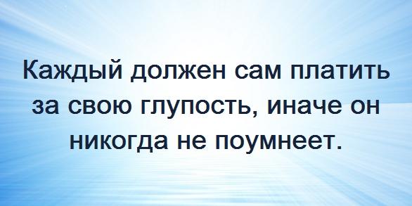 l_311a8c71 (586x293, 173Kb)