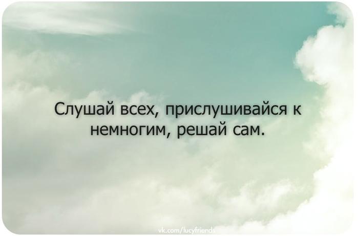 y_95954aca (700x461, 135Kb)