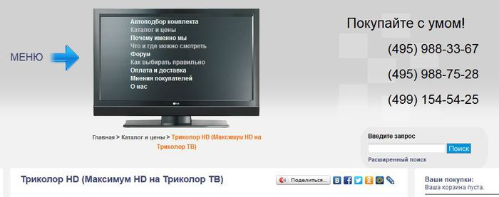 1406623936_Snimok (700x277, 25Kb)