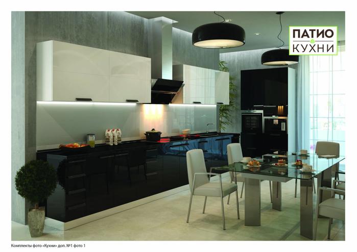 Мебель для кухни в зеленых тонах – природное тепло в любом пространстве (1) (700x494, 269Kb)