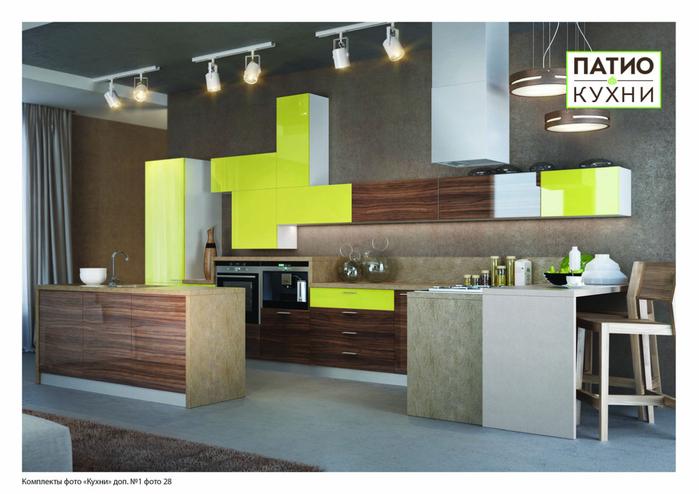 Мебель для кухни в зеленых тонах – природное тепло в любом пространстве (5) (700x494, 313Kb)