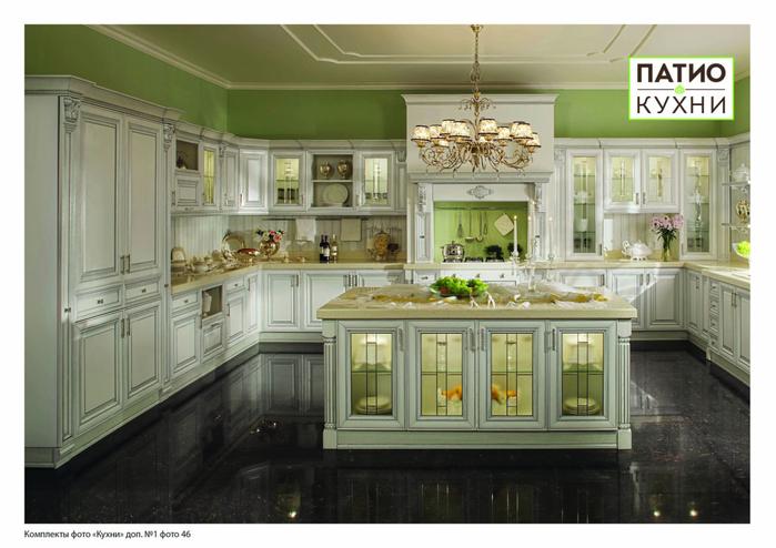 Мебель для кухни в зеленых тонах – природное тепло в любом пространстве (8) (700x494, 331Kb)