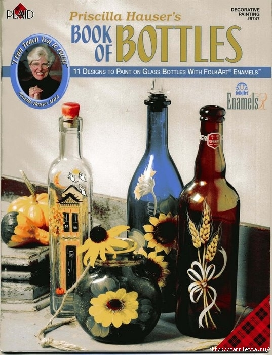 Роспись бутылок. Журнал (1) (537x700, 248Kb)