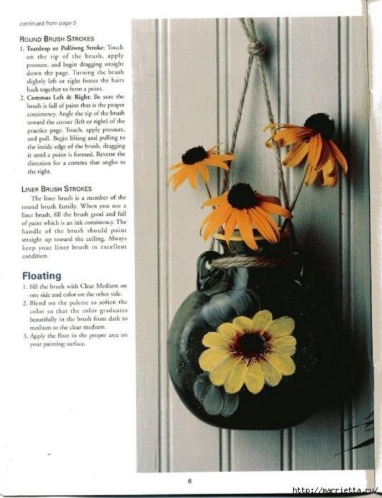 Роспись бутылок. Журнал (2) (537x700, 188Kb)