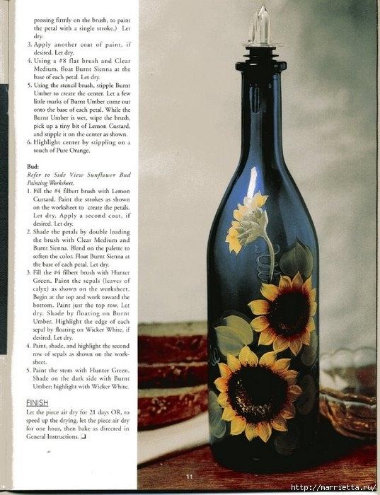 Роспись бутылок. Журнал (6) (537x700, 211Kb)